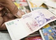 تحليل - الأرجنتين سبقت مصر في تحرير العملة فهل كانت النهايات سعيدة ؟