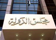 تأجيل دعوى إلغاء قرار فرض شروط لدخول جنوب سيناء لـ 9 مايو