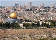 مصدر: إعلان عمّان يتمسك بالمبادرة العربية ويرفض نقل سفارات إلى القدس