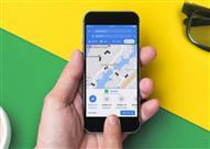 """كريم تعلن عن خدمة جديدة بالتعاون مع """"جوجل"""""""