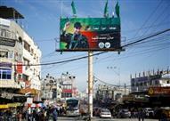 مشعل يتهم إسرائيل باغتيال أحد قادة حماس في غزة
