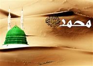 بالفيديو: هل اختص النبي شهر رجب باستقبال معين ؟!