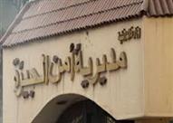 تحقيقات النيابة في مقتل رضيع على يد والده: المتهم حاول قتل زوجته