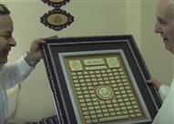 بالصور والفيديو .. عائلة مسلمة في إيطاليا تهدي بابا الفاتيكان لوحة