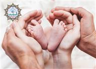 ما حكم الشرع فى كفالة طفلة لمن لم تنجب وما هى الضوابط؟