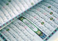 الشيخ الشعراوي يوضح الحكمة من ذكر اسم مريم وعدم ذكر اسماء اصحاب الكهف