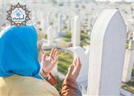 """بالفيديو - خالد الجندي: يجوز الترحم على المسلم وغير المسلم """"ورحمتي"""