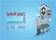 السبت.. محمد العدل يكشف تفاصيل الدورة الثالثة من مهرجان الإسكندرية