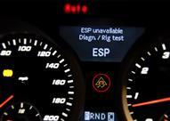 ماذا تعني علامة ESP في تابلوه السيارة؟