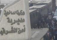 أمن الشرقية يعيد سيارة مُحملة بـ 350 اسطوانة بوتاجاز فارغة بعد سرقتها