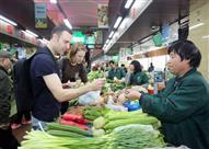 بالفيديو والصور.. يمكنك زيارة هذه المدينة الآسيوية دون امتلاك أي نقود