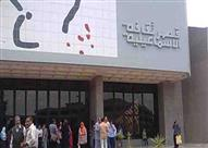 تقديم موعد ختام مهرجان الإسماعيلية السينمائي