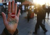 رفض طعن المعارضة التركية بنتائج الاستفتاء الدستوري
