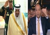 """أديب تعليقًا على لقاء السيسي وسلمان: """"الفرح إنفض""""- فيديو"""
