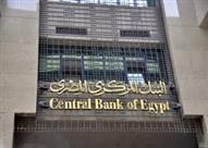 البنوك والبورصة اجازة غدا الثلاثاء بمناسبة عيد تحرير سيناء