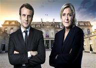 أسوشيتد برس: صدى الانتخابات الفرنسية يدوي حول العالم
