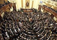 """""""تشريعية البرلمان"""" تناقش المادة ٣٤ من قانون الهيئة الوطنية للانتخابات"""