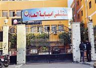 العثور على جثة جنين غير مكتمل النمو أمام مستشفى إمبابة