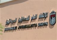 اتحاد الصحفيين السودانيين يطالب بطرد مراسلي الإعلام المصري