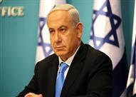 إسرائيل تعلن إلغاء اجتماع نتنياهو مع وزير الخارجية الألماني