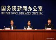 """الصين: إنهاء 17 ألف قضية انتهاك """"حقوق الملكية الفكرية"""""""