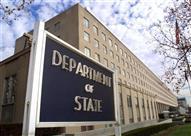 """الخارجية الأمريكية: نشعر بـ""""قلق عميق"""" بسبب القصف التركي في سوريا والعراق"""