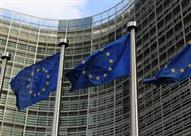 """المفوضية الأوروبية تسعى لمنح الرجال """"إجازة وضع"""" أكبر"""
