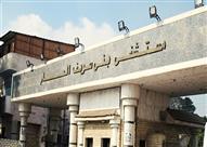 إصابة 12 عاملًا باشتباه تسمم غذائي في بني سويف