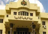 الرقابة الإدارية تلقي القبض على مدير مكتب مساحة الزيتون بالقاهرة