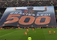 """بالفيديو.. """"شكرًا ليو 500"""".. احتفال خاص من جماهير برشلونة بميسي"""