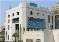 دار الإفتاء تعلن الجمعة أول أيام شهر شعبان