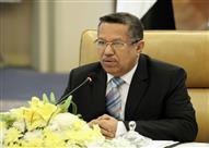 رئيس حكومة اليمن يؤكد أهمية وحدة أراضي بلاده وعدم السماح بتجزئتها