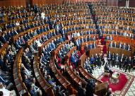 البرلمان المغربي يوافق على الحكومة الجديدة