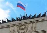 وكالة الأمن الفيدرالي الروسية تعلن احتجاز 12 ارهابيا