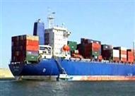 السيطرة على حريق في سفينة مواد بترولية بميناء الإسكندرية