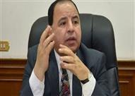 """""""معيط"""": مصر اقترضت 2 تريليون خلال 8 أعوام.. و2017 آخر سنوات العجاف -فيديو"""