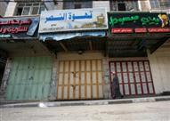 إضراب عام في فلسطين تضامنا مع الأسرى المضربين عن الطعام