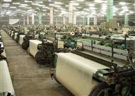 إثيوبيا.. وجهة كبيرة جديدة لصناعة النسيج