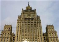 """موسكو تستنكر رفض اعتماد مقر حملة ماكرون لـ""""روسيا اليوم"""" و""""سبوتنيك"""""""