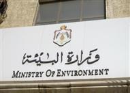 قافلة بيئية بسوهاج ضمن مشروعات تشغيل الشباب