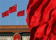 الصين تأمل أن تتمكن فنزويلا من الحفاظ على استقرارها الوطني