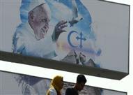 الجارديان: البابا فرانسيس يمد يده للأقباط ويزور مصر بعد الهجمات