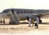 الخارجية العراقية: التحفظ على أموال قطرية هدفه محاربة الاختطاف