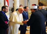 بابا الفاتيكان: مصر زهرة الحضارة.. والتعليم أساس تشكيل الهوية