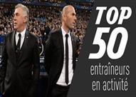 صحيفة فرنسية تنشر قائمة بأفضل 50 مدرب في العالم