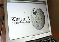 """تركيا تحظر الدخول إلى موقع """"ويكيبيديا"""""""