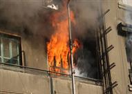 ألسنة النيران تلتهم محتويات شقة طبيب أسنان بأكتوبر