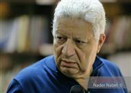 """مرتضى لحازم إمام: كنت جزء من مجلس """"خرب"""" الزمالك وانتظرك فى الإنتخابات"""