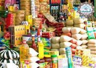 دار الإفتاء توضح حكم تسعير السلع الغذائية  حالة الغلاء