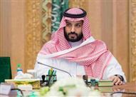 """الإيكونوميست: المملكة السعودية تدخل """"منعطفًا مأساويًا"""""""